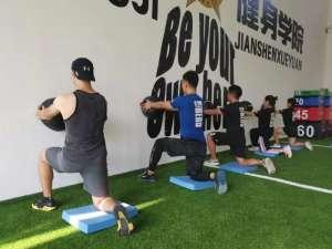健身肌肉拉伤后怎么恢复