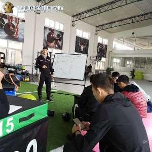 运城做教练考哪些健身教练职业资格证书