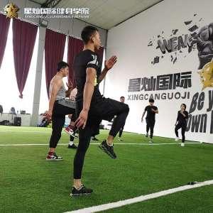 吕梁怎么样考健身教练资格证
