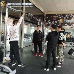 忻州培训健身教练证出名的健身学院