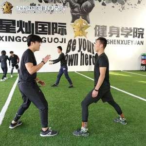 晋中健身教练行业有哪些资格证书