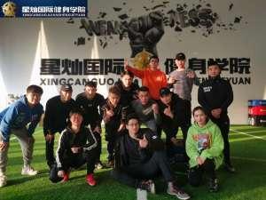 阳泉学健身教练培训的学校