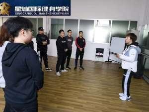 晋城国家健身教练证书怎么考