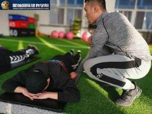 晋中健身教练培训费是多少