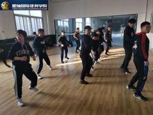 忻州哪个健身教练培训学校好