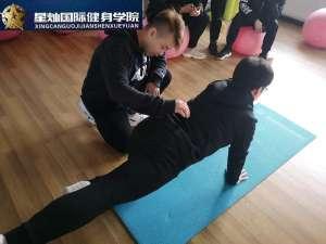 朔州哪里健身教练培训好
