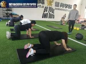 青海健身教练国家职业资格证书考试内容?