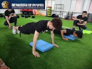 丽江健身教练资格证考试费用?