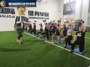 昭通健身教练国职证怎么考?