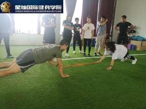 吐鲁番健身教练培训要多久?