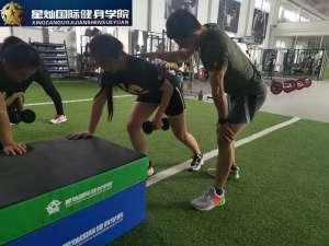 海东健身教练资格证书好考吗?