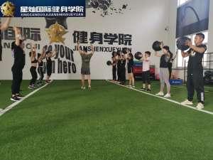 吴忠考健身教练资格证多少钱