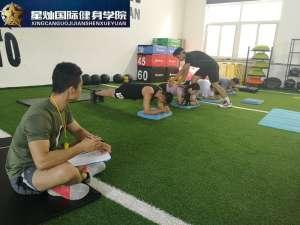 吴忠考健身教练资格证有学历要求吗