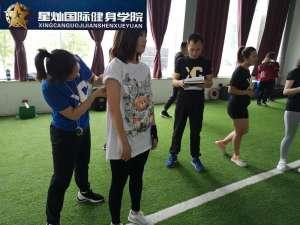 石嘴山健身教练资格证怎么考?