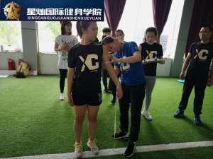 海东考健身教练证书要多钱?
