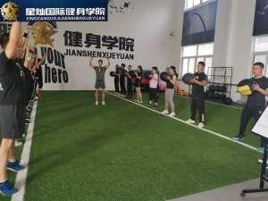 吐鲁番怎么考国职健身教练证?