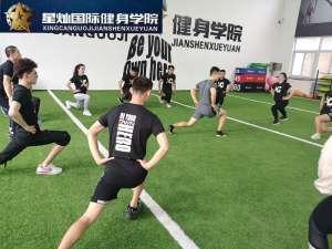 云南昭通怎么选健身教练培训学校?