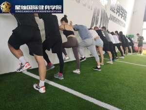 新疆健身学院哪好?