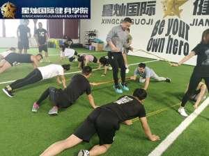 云南零基础健身教练培训哪专业?