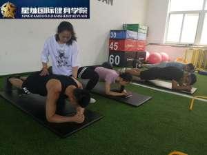 新疆学健身教练培训要多少钱?