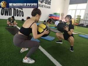 乌鲁木齐健身学院哪专业?怎么选?