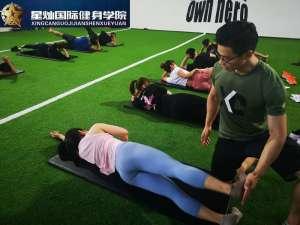 河南健身教练培训哪里好?