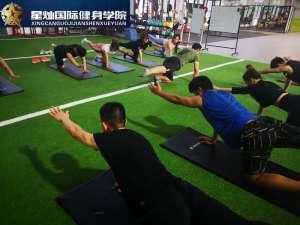平顶山怎么考健身教练证书?