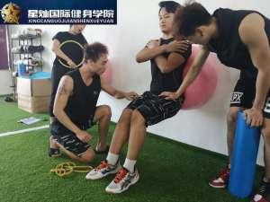 临沧健身教练培训班哪有?