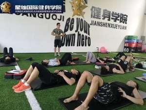 开封健身教练培训学习3个月怎么样?