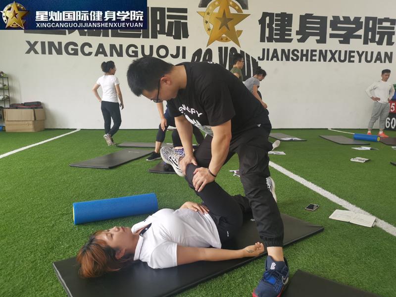 合肥健身教练国职证书怎么考考什么?