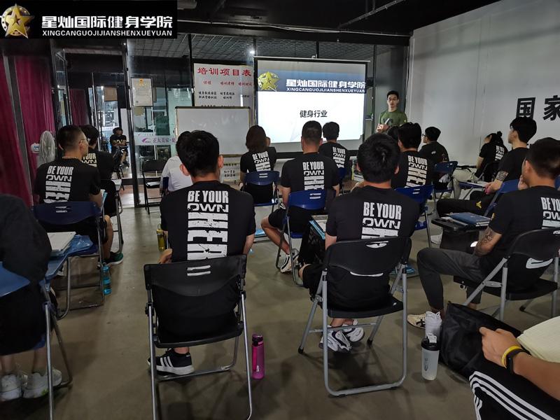 马鞍山健身教练培训一般多长时间?