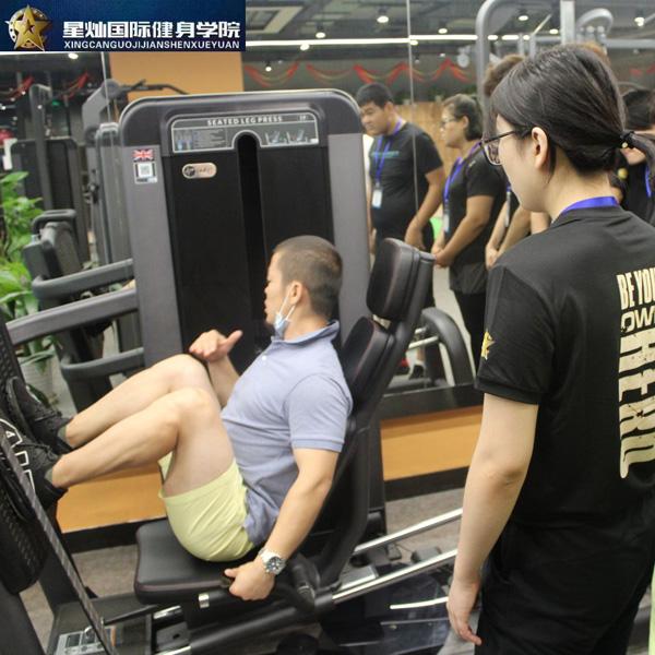 常德考健身教练证去哪报名?