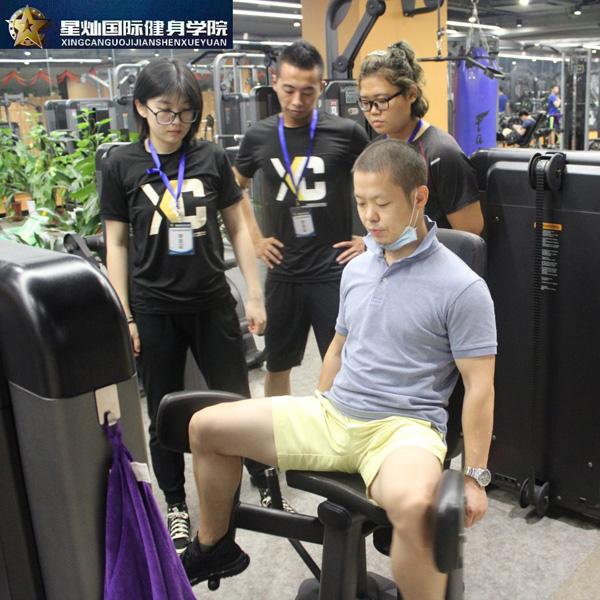 益阳健身教练培训学校哪家权威?