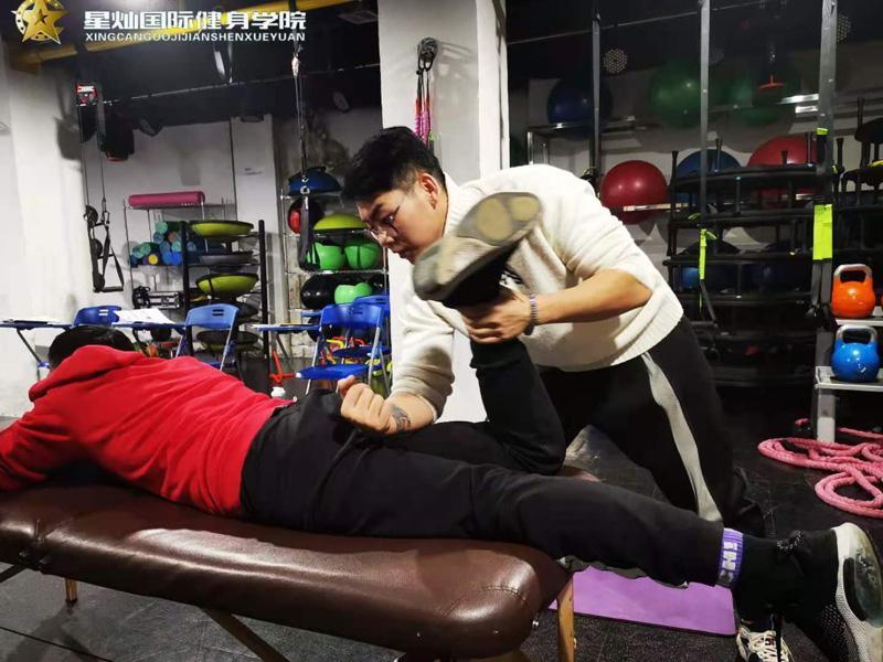 湘潭权威的健身教练证书?
