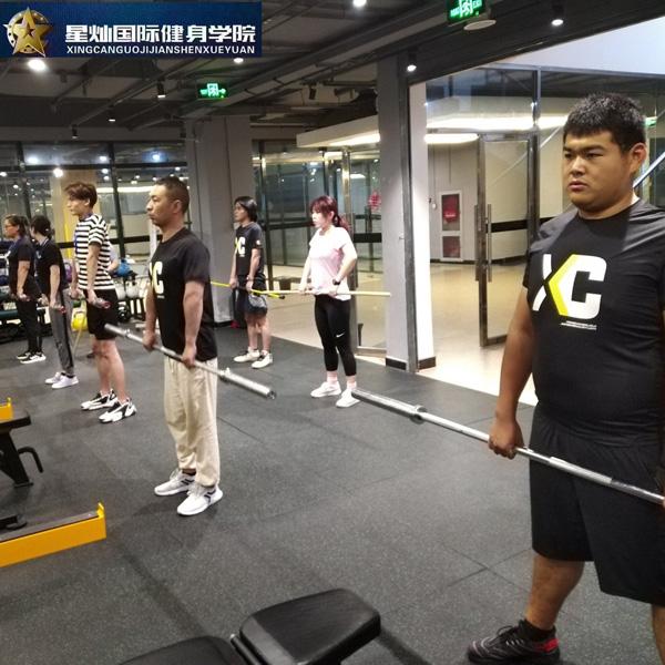 上饶健身培训学院哪家好?